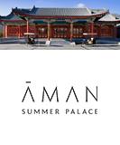 acces-aman.png
